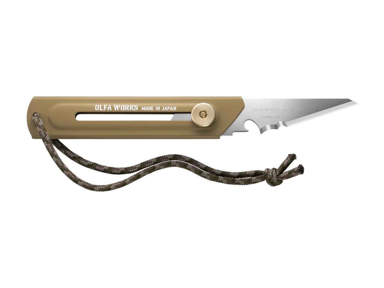 替刃式ブッシュクラフトナイフ BK1 サンドベージュ